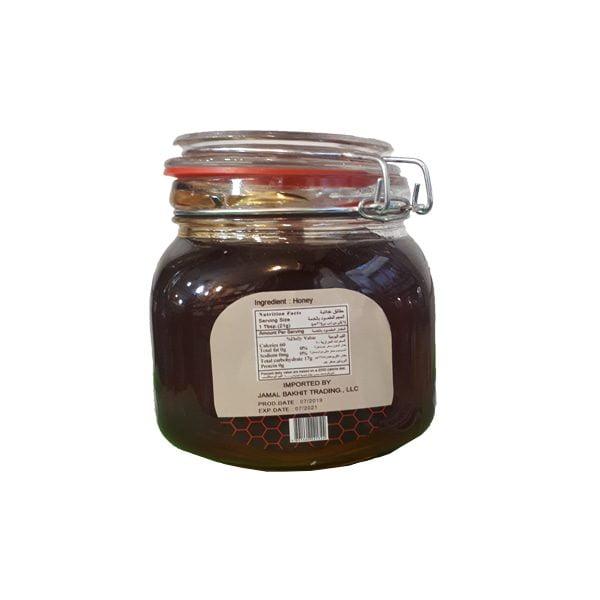 عسل استرالیایی American Taste